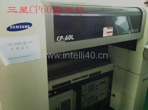 三星贴片机CP60