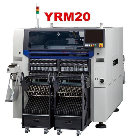 雅马哈YRM20贴片机