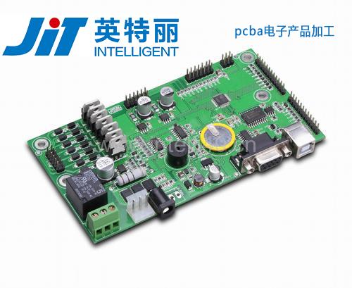 PCBA电子产品加工