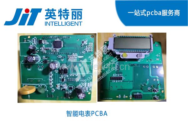 智能电表PCBA