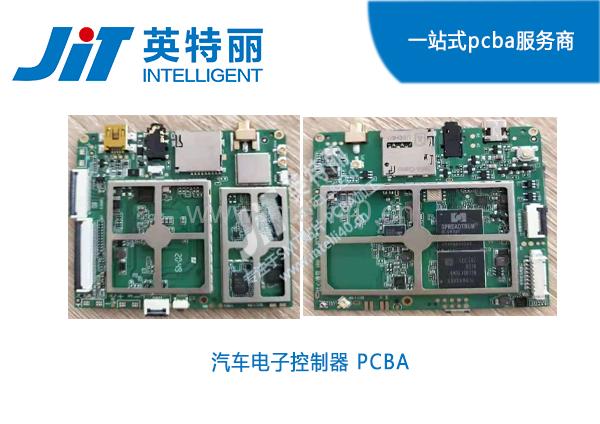 汽车电子控制器PCBA