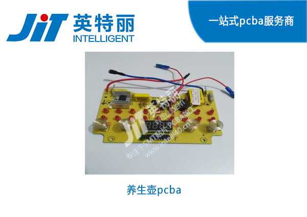 PCBA加工_养生壶板