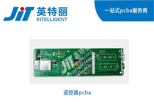PCBA加工_遥控器PCBA