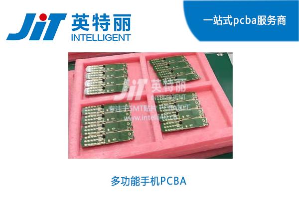 PCBA加工_多功能手机板