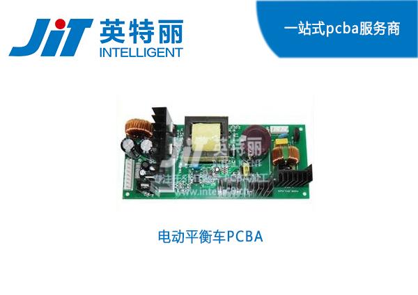 PCBA加工_电动平衡车板