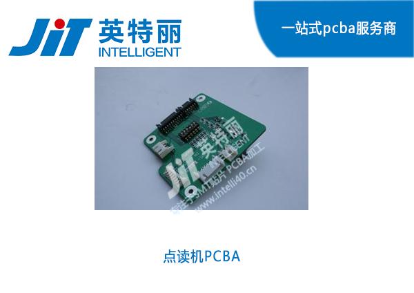 PCBA加工_点读机板
