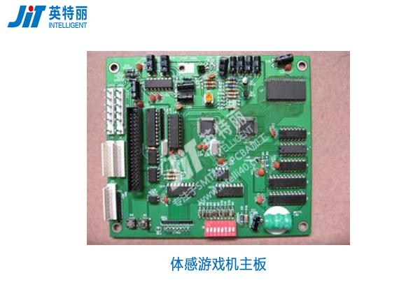 体感游戏机PCBA贴片加工