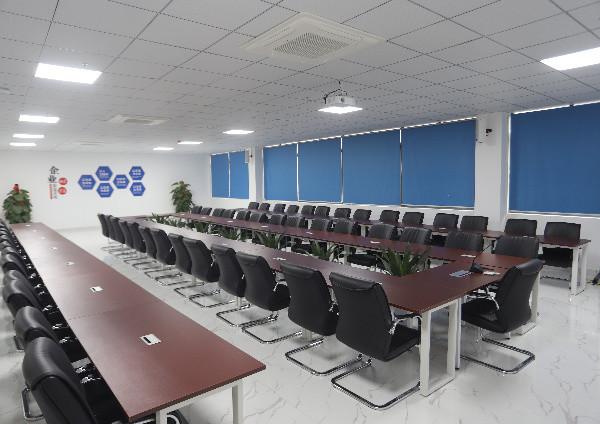英特丽会议室